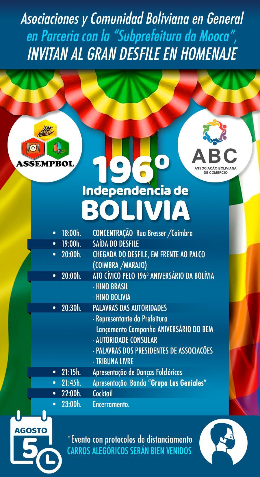 Desfile na R. Coimbra pelo 196º aniversário da Bolívia