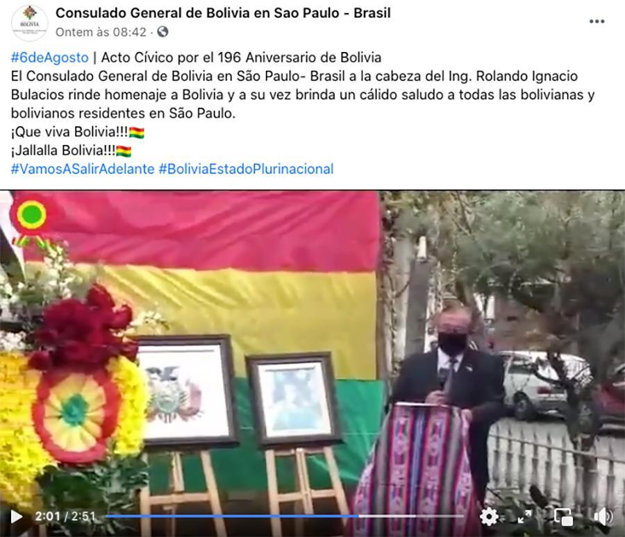Ato Cívico do Consulado Boliviano em homenagem ao 196º aniversário da Independência da Bolívia