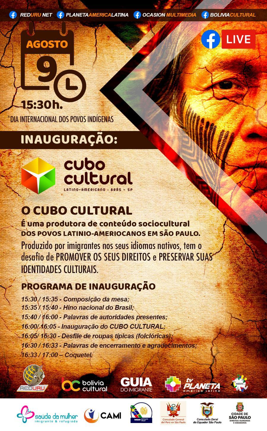 Inauguração do primeiro CUBO CULTURAL na cidade de São Paulo
