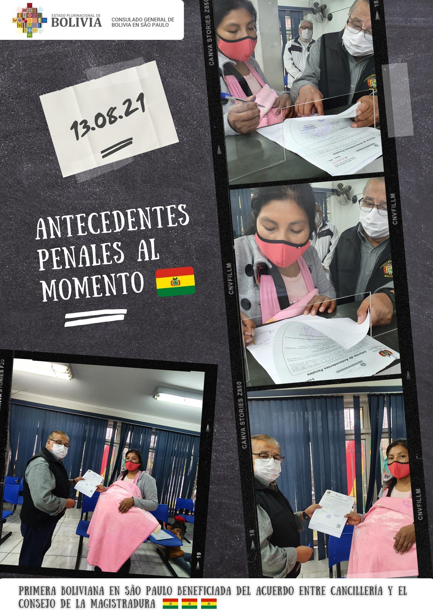 A primeira beneficiada do convênio entre a Chancelaria e Conselho da Magistrartura da Bolívia