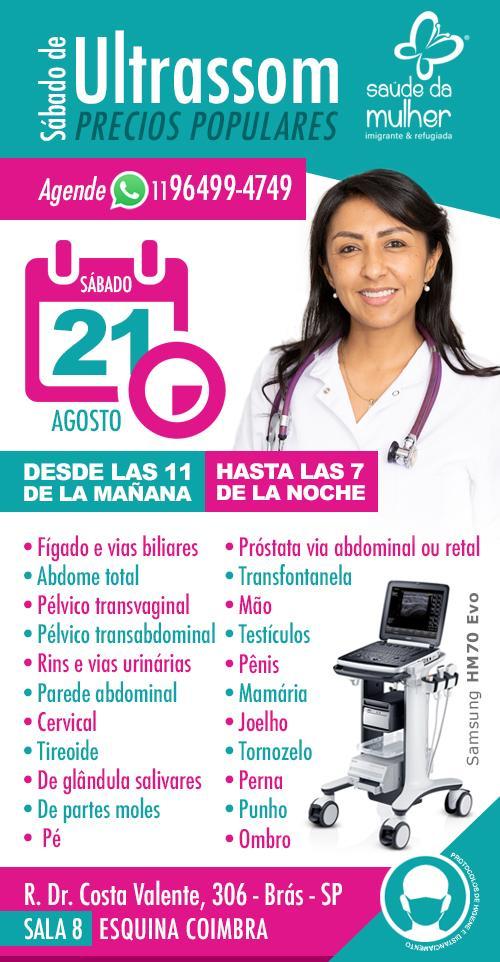 Saúde fa família - Sábado de ULTRASSOM a preciso populares