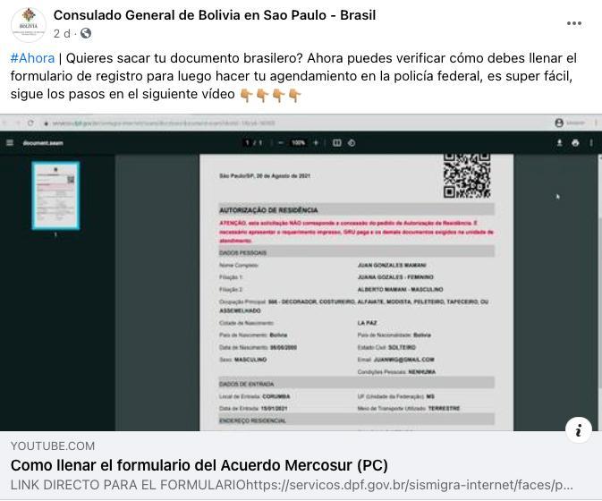 Como preencher o formulário del Acuerdo Mercosur (PC)